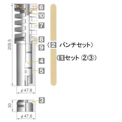 nct-amada-1-1-4