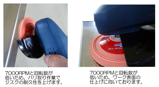 grinder-%ef%bd%861
