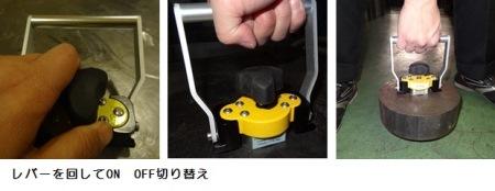 magnethand-f1