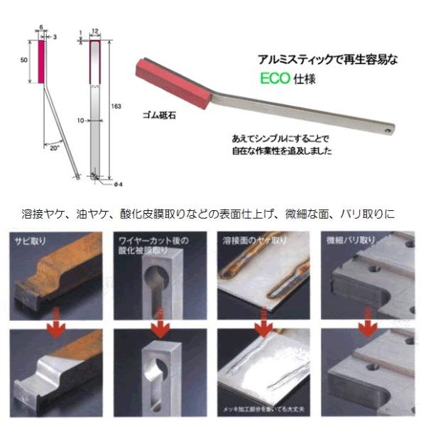 stick5-f1
